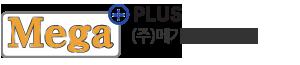 (주)메가플러스 동진:덴탈버,덴탈공구,초경합금,절삭공구,앤드밀,초경공구,드릴,금형가공 Logo